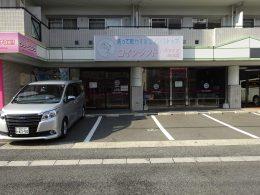 どるふぃん 皿山店
