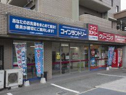エムズ 那珂川店