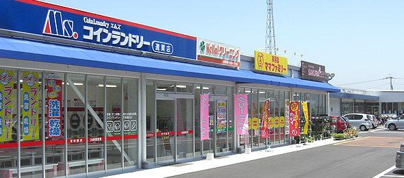 エムズ トライアル遠賀店