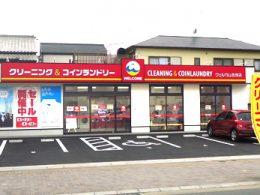 ウェルカム 吉塚店